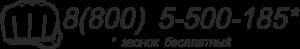 РОСТИНТЕХ станки фрезерные токарные центры СТАНКИ